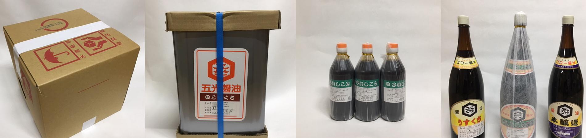 五光醤油株式会社